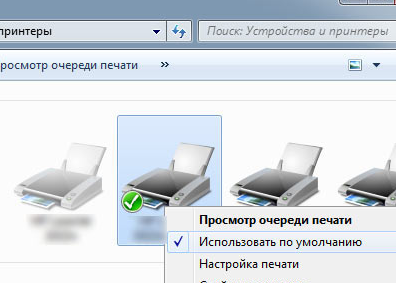 При работе в терминале не печатает на принтер Windows SERVER