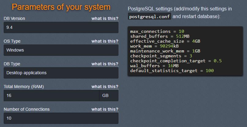 Ускорение и оптимизация настроек PostgreSQL для 1С