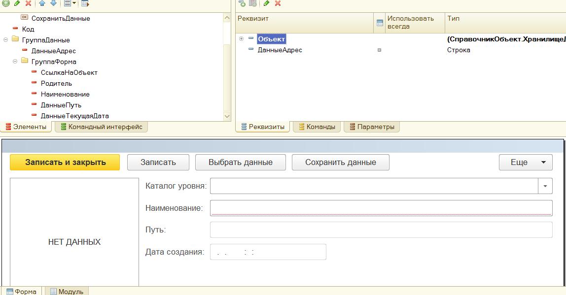 Загрузка картинок в базу 1С (сохранение в хранилище значений)