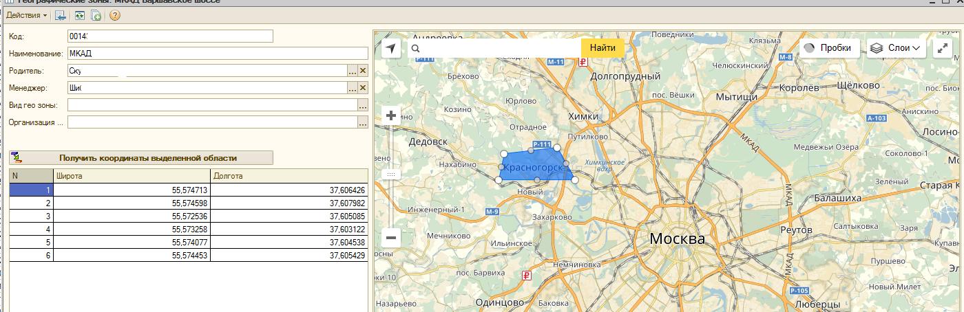 Как получить координаты выделенной области на Яндекс Карте?