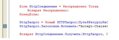 Полезные возможности редактора кода 1С