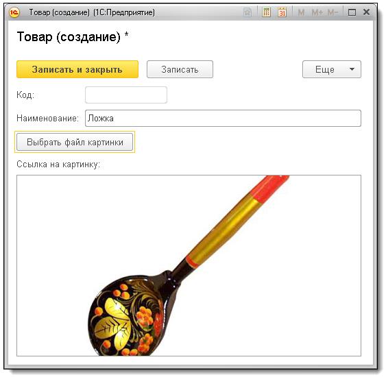 Работа с изображениями (картинками) в интерфейсе Такси