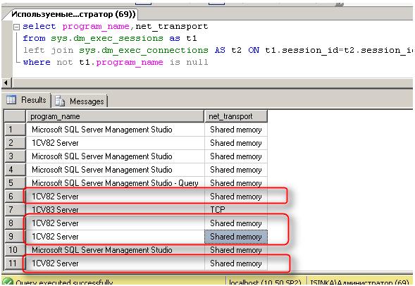 Тормозит сервер 1С или компьютер с 1С - Настройка и Оптимизация