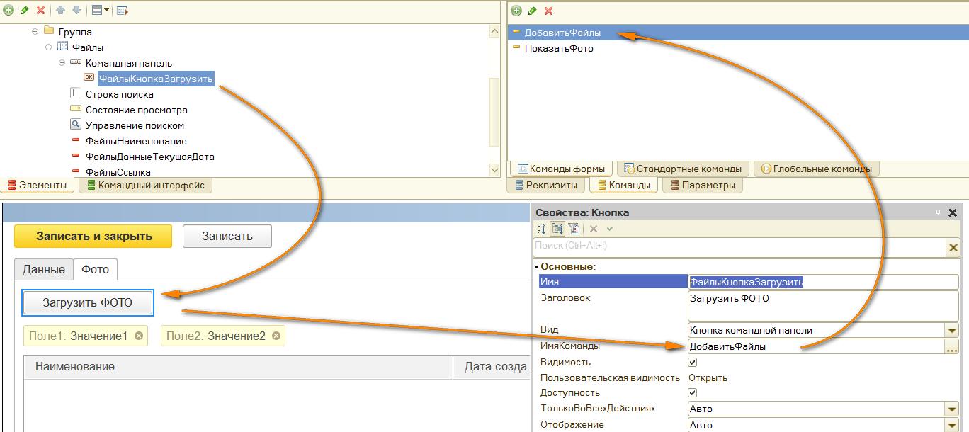 Пример хранения изображений в базе (отдельный справочник), в интерфейсе Такси и без модальности