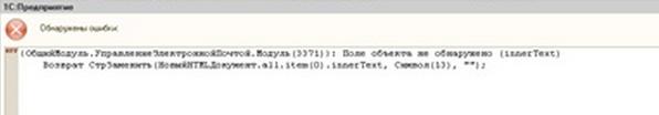 Как получить текст из html?