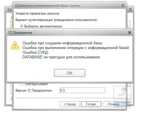 Установка сервера 1С:Предприятия и PostgreSQL на платформе Linux.