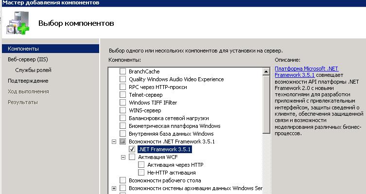 Инструкция по установке MS SQL Server 2014 Expres на Windows Server 2008 x64 и 1C 8.3