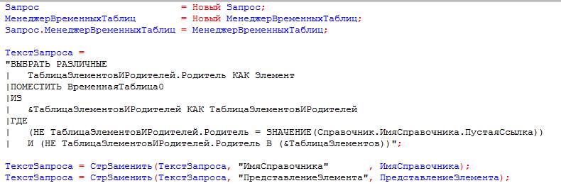 17 правил для составления оптимального ЗАПРОСа к данным базы 1С