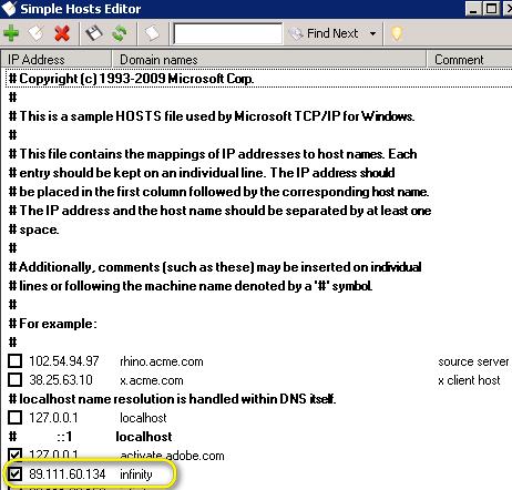 Ошибка сетевого доступа к серверу (Windows Sockets - 10060 (0x0000274C))
