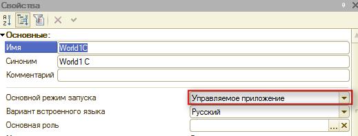 Ограничение доступа на уровне записей - RLS (Отбор по организации)