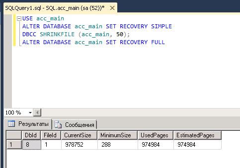 Журнал транзакций для базы данных db_buh переполнен. Причина: LOG_BACKUP. HRESULT=80040E14