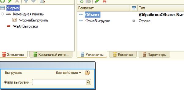 Выгрузка картинок из базы 1С в XML