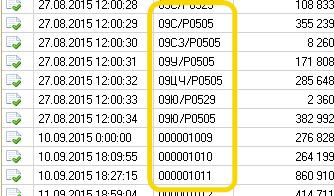 Своя нумерация документов (сделали свою, т.к. штатную нумерацию испортили)