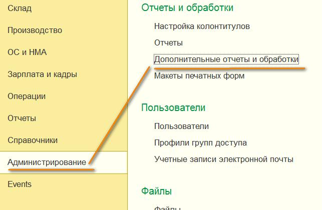 Обработка для быстрого редактирования любых Табличных частей