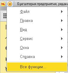 Полезные советы по интерфейсу Такси